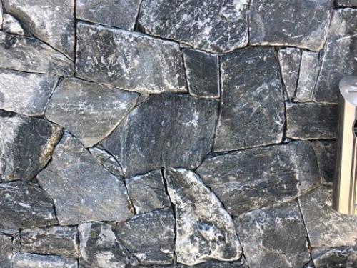 אבן פראית שחור