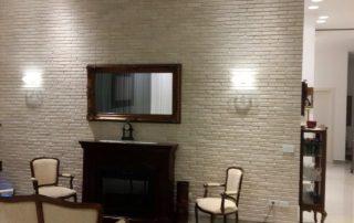 בריק אבן טבעית ארדון - חיפוי קיר סלון
