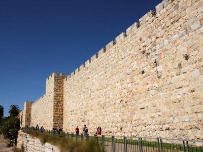 אבן ירושלמית חומת העיר