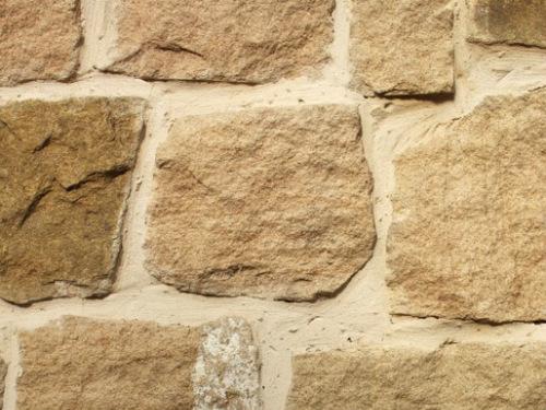 אבן פראית - יריחו